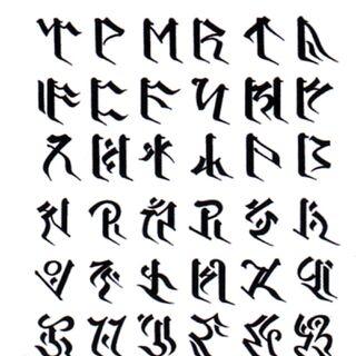 Concept artwork of Terra's script.