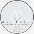 YNB Disc1