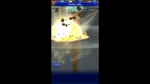 【FFRK】バレット必殺技『グレネードボム』