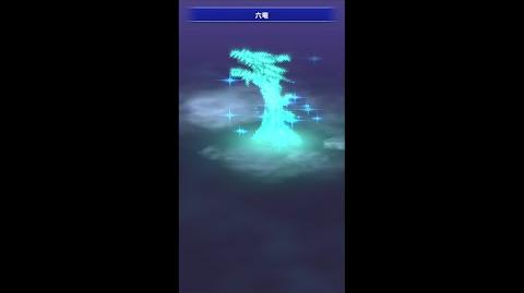 【FFRK】フライヤ必殺技『六竜』