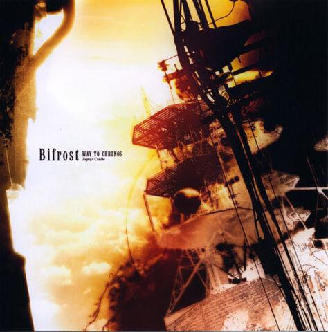 File:Bifrost.jpg