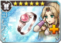 DFFOO Protect Ring (IV)+