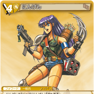 <i>SaGa Compilation Trading Card Game</i> card of Human Female.