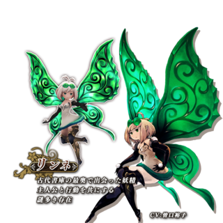 Rinne from <i>Bravely Default: Fairy's Effect</i>.