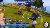 DFFOO Barrage Throw