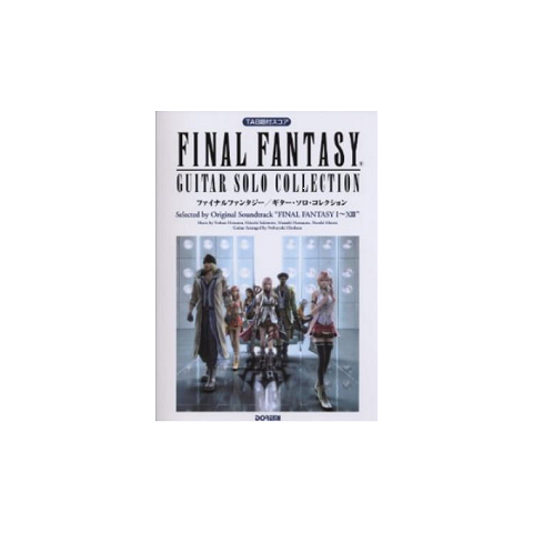 <i>Final Fantasy I-XIII</i> guitar solo collection.