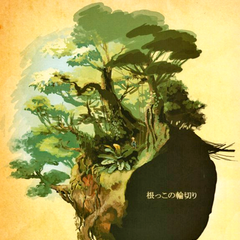 Iifa Tree Detail.