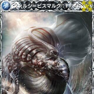 <i>FFXIII</i> Bismarck card.