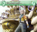 List of Final Fantasy Trading Card Game cards/Wind