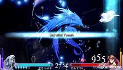 Dissidia Sephiroth Merciful Touch