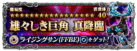 FFBE Scorn of the Legendary Stag JP