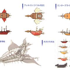 Иллюстрация Акиры Огуро с разными воздушными кораблями из <i>Final Fantasy IV</i>.