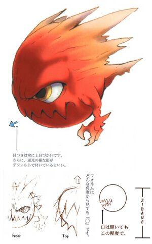 File:FFIX Bomb Artwork.jpg