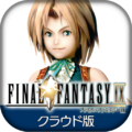 FFIX Mobile Icon.png