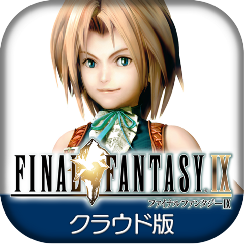 <i>Final Fantasy IX</i> icon.