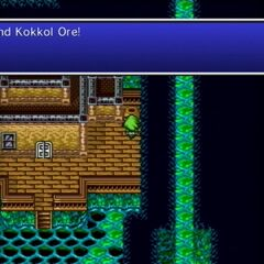 Sylph Cave Final Fantasy Wiki Fandom Powered By Wikia