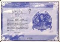 Vayne-007-xiipin-card