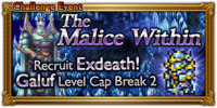 FFRK The Malice Within Event