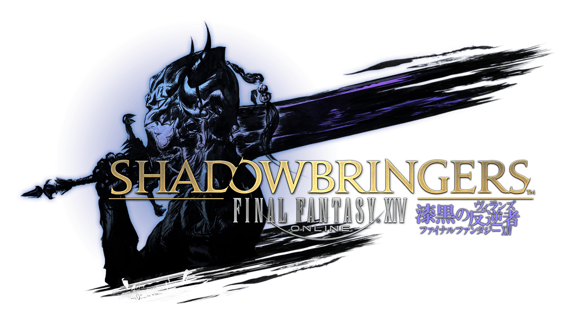 Final Fantasy XIV: Shadowbringers | Final Fantasy Wiki | FANDOM