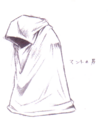 Sephiroth Clone Artwork.png
