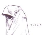Sephiroth Clone