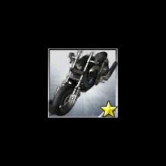 Иконка из <i>G-Bike</i>.