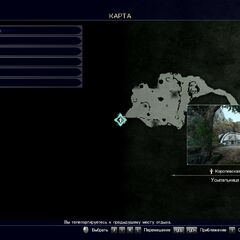 Усыпальница разбойницы на карте.