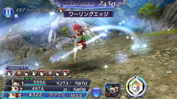 DFFOO Whirling Edge