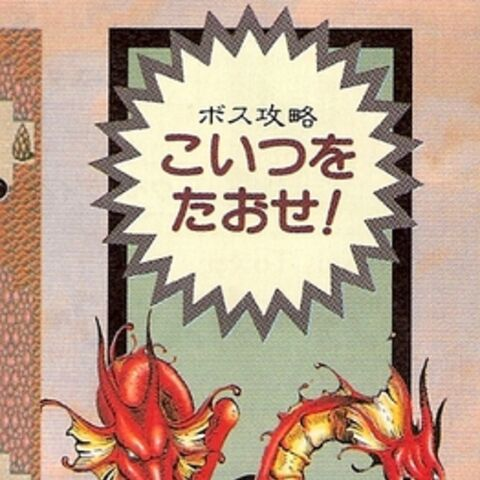 Japanese artwork.