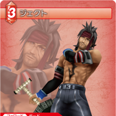 Trading card of Jecht.