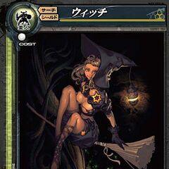 015. Witch
