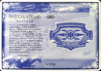 TheKingdomOfDalmaska-v1s-xiipin-card