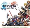 Dissidia pre-order soundtrack.jpg
