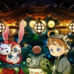 Tela de título do <i>Tanabata</i> de 2017 da versão japonesa.