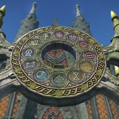 Símbolos no Santuário dos Doze.