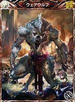 MFF Werewolf