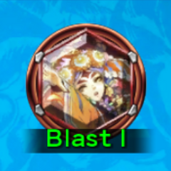 Suzaku (Blast I).