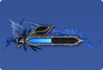 FFXIV Dragon Gauge stage 1