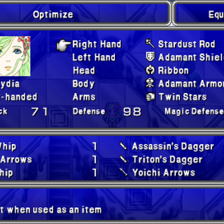 The Equipment menu in the <i>Complete Collection</i> for PSP.