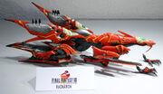FF8 Ragnarok