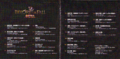 FFXIV BTF OST Booklet4