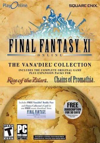 File:FFXI US Vanadiel Collection 2005.jpg
