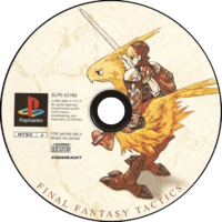 Final Fantasy Tactics Millennium Collection disc art