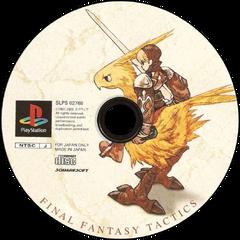 Square Millennium Collection disc art