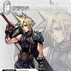 Trading card depicting Cloud's <i>Dissidia</i> art.