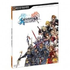 <i>Dissidia Final Fantasy</i> Official Strategy Guide