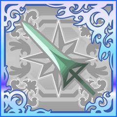 Lustrous Sword (SSR).