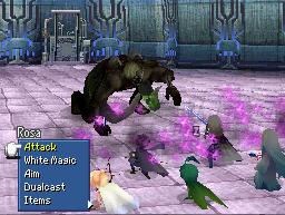 File:FFIVDS Curse2.png