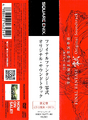 FFT-0 OST LE Obi1