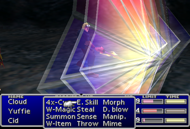 File:FFVII Wall.png